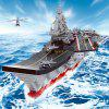B - 0698 Children Battleship Building Blocks Toy 1636pcs - GRAY