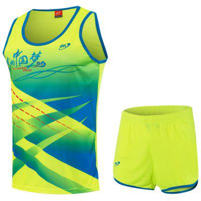 Men's Vest Shorts Running Sports Training Suit Breathable Quick-drying