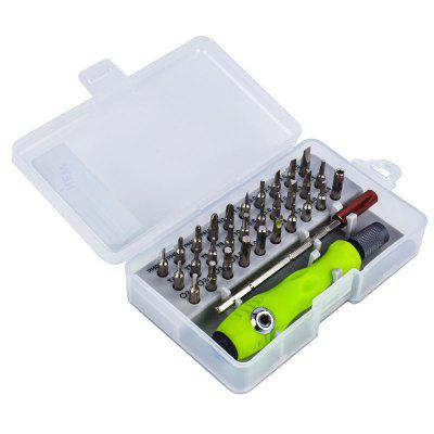 32 in 1 Multifunction Screwdriver Set