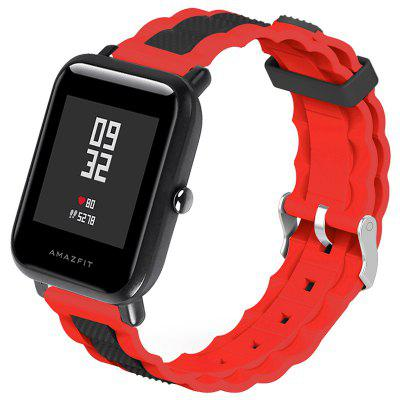 TAMISTER Silicone Two-color Watch Strap for Huami Amazfit