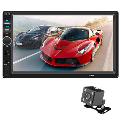 7018B Car Bluetooth MP5 with Camera
