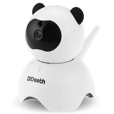 DIDseth DID - N01 Panda Style HD Wireless Baby Monitor