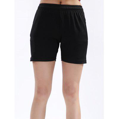 Women's Quick-drying Shorts for Sports Running