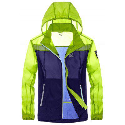 Men's Summer Outdoor Ultra-thin Breathable Jacket Sun Protection Wear