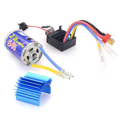 ZD Racing 45A Brushed ESC + 540 Brush Motor Set with Heatsink