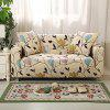 4018723 Four-color Flower Printed Sofa Cover - WARM WHITE