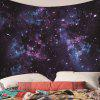 Beautiful Starry Home Decoration Tapestry - PLUM PURPLE