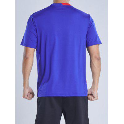 Men's Printed Sports Short-sleeved T-shirt Breathable And Quick-drying