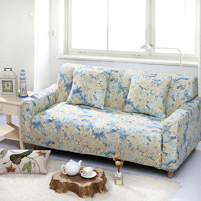 Home Leaf Print Sofa Cover