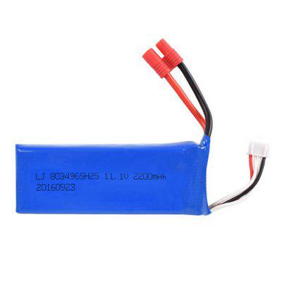 Original BAYANGTOYS 11.1V 2200mAh LiPo Battery for X22 RC Drone