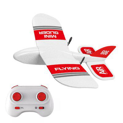 KF606 2.4GHz 2CH EPP Mini Indoor RC Glider Airplane - RTF