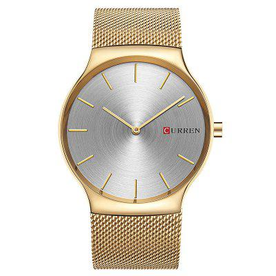 CURREN 8256 Men's Waterproof Steel Band Quartz Watch