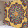 3D Printed Fashion Decorative Tapestry - GOLDEN BROWN