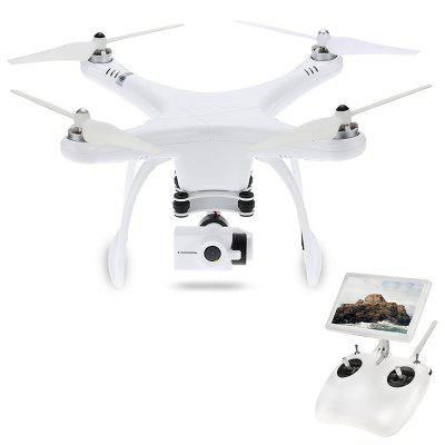 Upair One 2.7K HD Camera RC Drone RTF Image