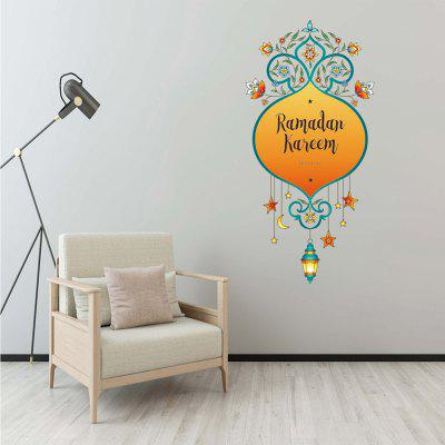 KM280 Flower Wall Stickers for Living Room Bedroom