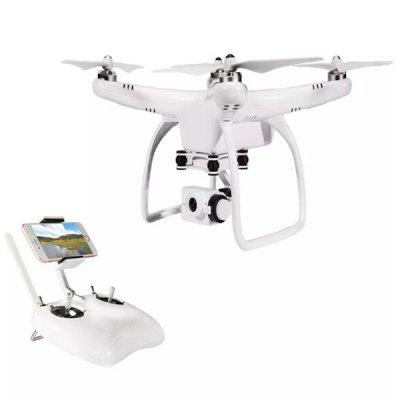 Upair One Plus 12MP 2.7K HD Câmera Sem Escova RC Drone RTF
