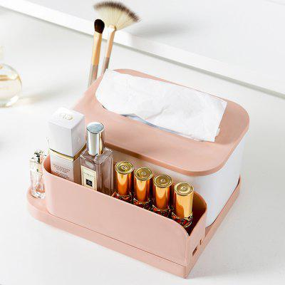 Household Desktop Finishing Storage Box