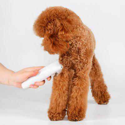 MG - HC001 Pet Hair Shaver from Xiaomi youpin