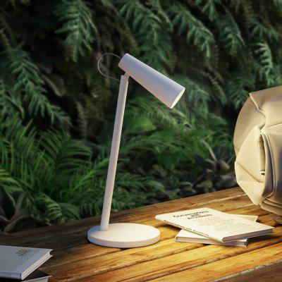 Rechargeable Table Lamp from Xiaomi youpin