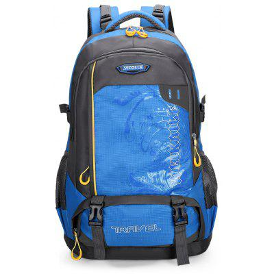 Waterproof Nylon 40L Backpack