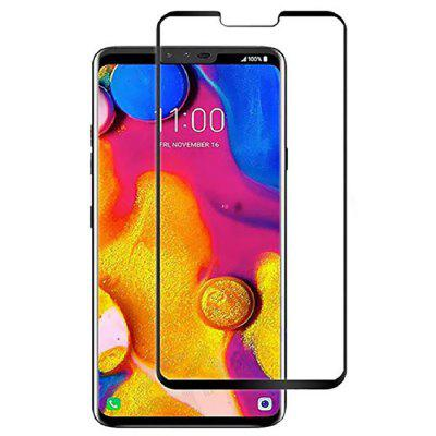 QULLOO 2.5D Full Coverage Screen Protector for LG V40 ThinQ