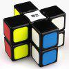 QiYi 1 x 3 x 3 Magic Cube Puzzle Toy - TRANSPARENTE