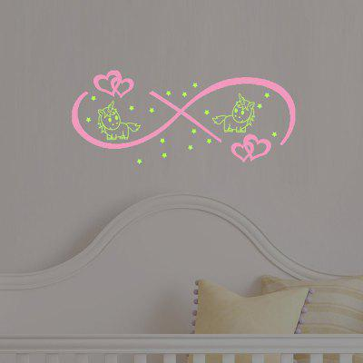 SY005 Double Spell Fluorescent Sticker for Living Room Bedroom
