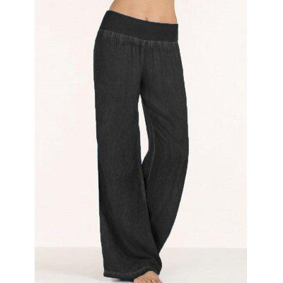 Women's Pants Trousers Large Size Solid Color Casual Wide Leg