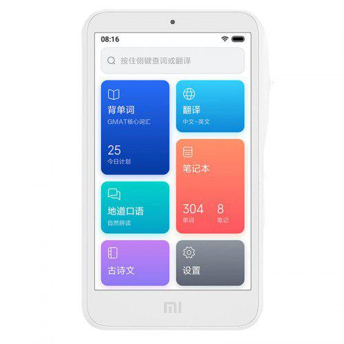 Xiaomi F6M1AA Xiao AI Teacher Learning Machine