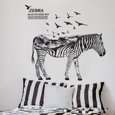 JM7326 Creative Zebra Mural Wall Sticker