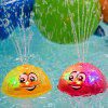 Electric Induction Water Spray Ball Baby Bath Toy - YELLOW