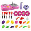 QC - 5B Electric Simulation Gas Stove Water Faucet Sink Pretend Play Toy - PINK