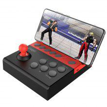 iPEGA PG - 9135 Fighting Game Rocker