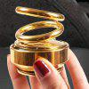 Suspended Double-ring Rotating Toy - GOLD
