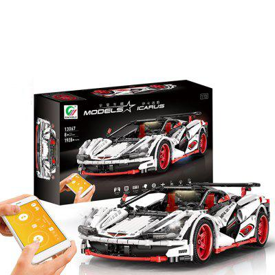 MOC - 6687 Cool 1:10 Sports Car Building Blocks 2.4G / APP Remote Control Two Modes