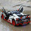 MOC - 6687 Cool 1:10 Sports Car Building Blocks 2.4G / APP Remote Control Two Modes - WHITE