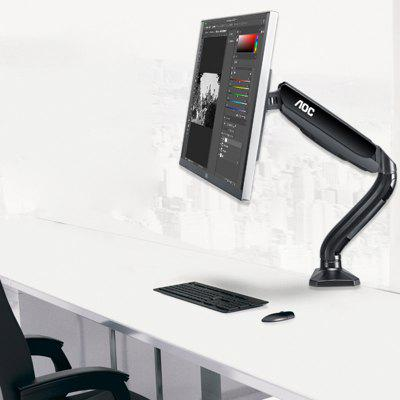 AOC SBX03 Monitor Stand / Rotating Computer Desktop Stand / Workbench Support / Free Hover / 360 Degree Rotation