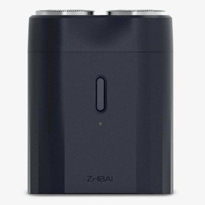 Zhibai SL201 Rasoir Rechargeable de Xiaomi You Pin