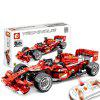 Car with Motor Building Blocks - RED