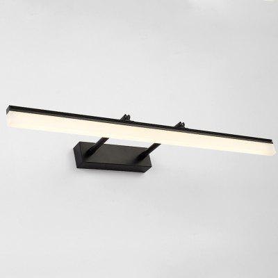 JQ6480 Modern Minimalist Retractable Mirror Light