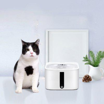 babycoco Pet Automatic Smart Water Dispenser