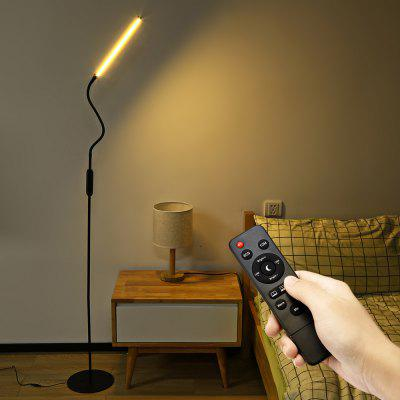 8111 85 - 265V 12W Dimming Color LED Floor Lamp Light with Remote Control