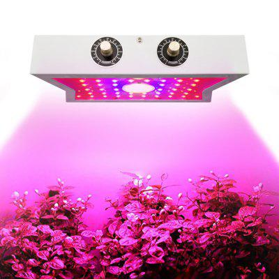 GL - KNJ - WT 1200W Full Spectrum LED Plant Growth Light 85 - 265V