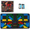9-in-1 High-rise Comprehensive Training System Fitness Trainingsapparatuur met push-up - MULTI-A