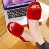 T1 Women Stylish Home Warm Plush Cotton Slippers - RED