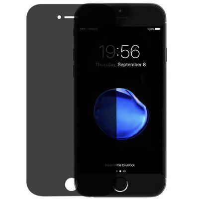 ASLING Anti-Peeping Tempered Glass Screen Protector for iPhone 6 / 6S / 7 /8