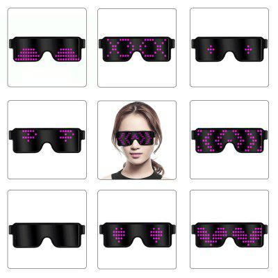LED Party Glasses Rechargeable Toy with Multiple Animation Modes
