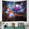 Star Universe Dream Print Polyester Decorative Tapestry - DARK ORCHID