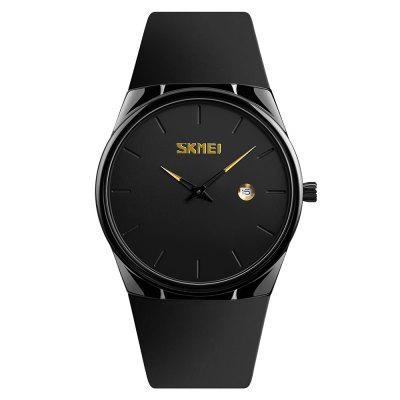 SKMEI 1509 Men's Gentleman Ultra-thin Quartz Watch Concise PU Band