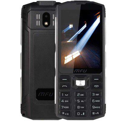 MFU A905 2G Phone 4000mAh Battery